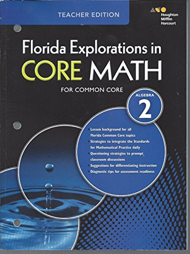9780544206908: HMH Algebra 2: Exploration in Core Math