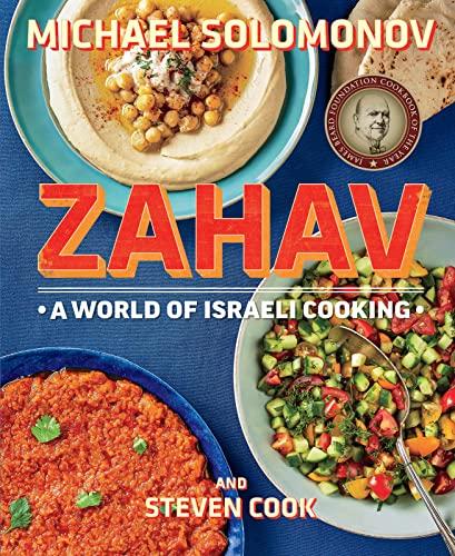 9780544373280: Zahav: A World of Israeli Cooking