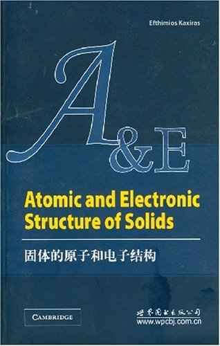 9780544523395: Atomic and Electronic Structure of Solids
