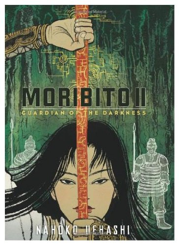 9780545108744: Moribito II: Guardian of the Darkness