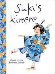 9780545880732: Suki's Kimono