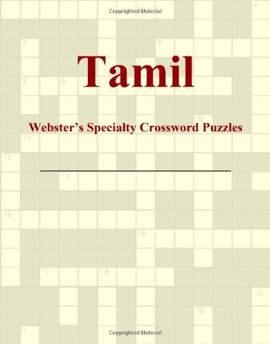 9780546432718: Tamil - Webster's Specialty Crossword Puzzles