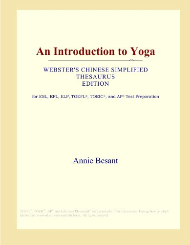 9780546537413: An Introduction to Yoga (Webster's Chinese Simplified Thesaurus Edition)