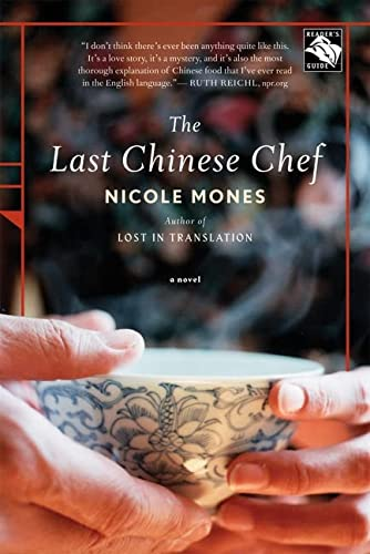 9780547053738: The Last Chinese Chef: A Novel