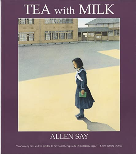 9780547237473: Tea with Milk (Rise and Shine)