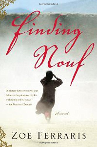 9780547237787: Finding Nouf
