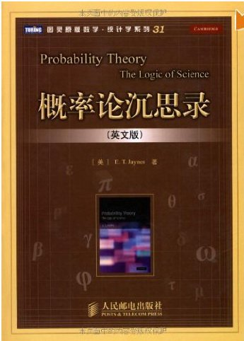 9780547592718: Probability Theory: The Logic of Science