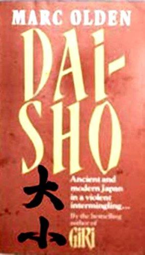 9780552125413: Dai-Sho
