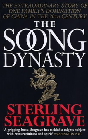 9780552141086: The Soong Dynasty