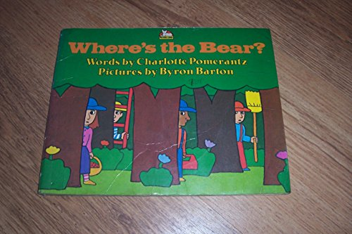 9780552523530: Where's the Bear? (Picture Corgi)