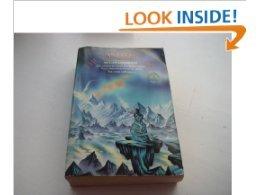9780552991827: The Windsingers