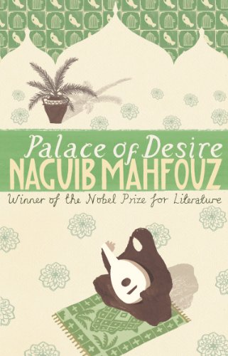 9780552995818: Palace Of Desire: Cairo Trilogy 2 (The Cairo Trilogy)