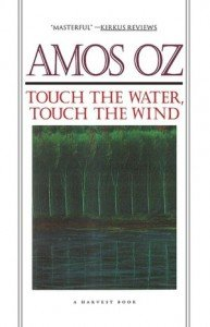 9780553026962: Touch The Water, Touch The Wind