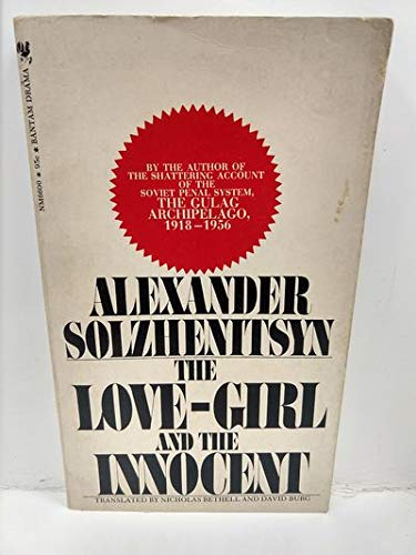 9780553066005: The Love-Girl and the Innocent