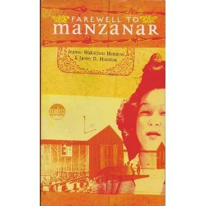 9780553085075: Farewell to Manzanar: A true story of Japanese American experience during and after the World War II internment.