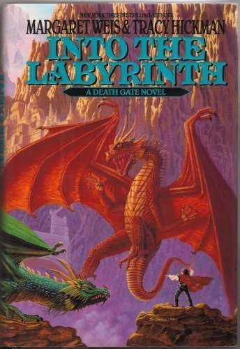 9780553095395: Into The Labyrinth (The Death Gate)