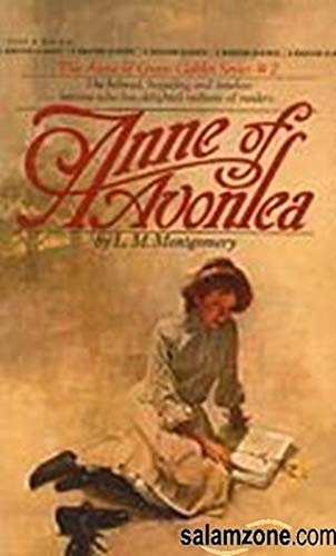 9780553206005: Anne of Avonlea