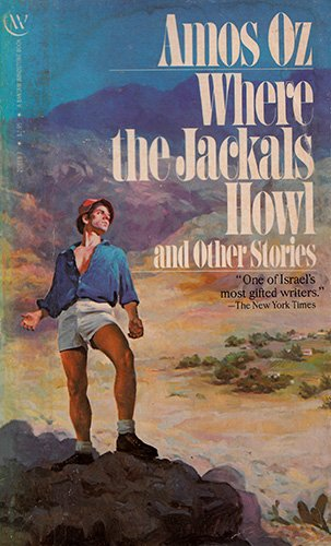 9780553208184: Where the Jackals Howl and Other Stories