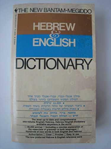 9780553250138: Title: New Bantam Megiddo Hebrew English Dictionary