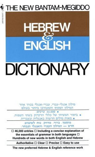9780553263879: The New Bantam-Megiddo Hebrew & English Dictionary (Bantam Foreign Language Dictionaries)