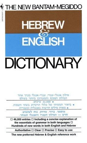 The New Bantam-Megiddo Hebrew & English Dictionary: Sivan Dr Reuven,
