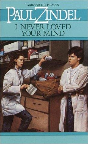 9780553273236: I Never Loved Your Mind