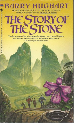 9780553282788: The Story of the Stone: A Master Li Novel