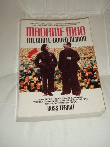 9780553341898: Madame Mao