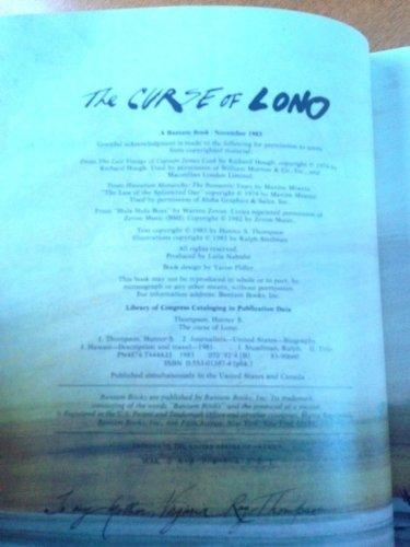 9780553343540: The Curse of Lono