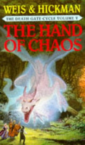 9780553403770: The Hand of Chaos (Death Gate Cycle)