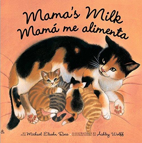 9780553538748: Mama's Milk / Mamá me alimenta