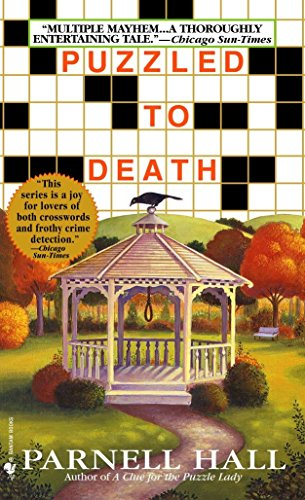 9780553581461: Puzzled to Death (The Puzzle Lady Mysteries)