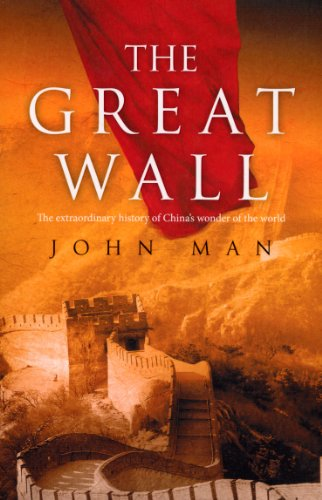 9780553817683: The Great Wall