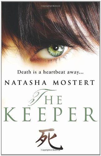 9780553818680: The Keeper