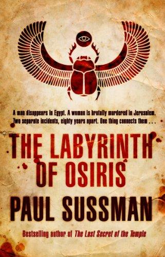9780553818741: LABYRINTH OF OSIRIS, THE
