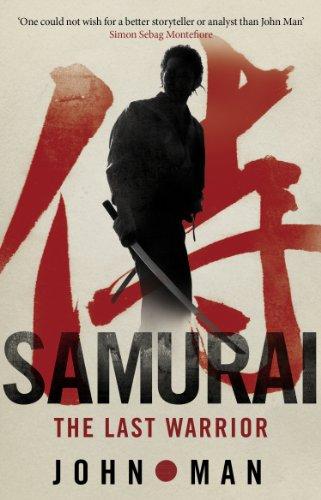 9780553825282: Samurai