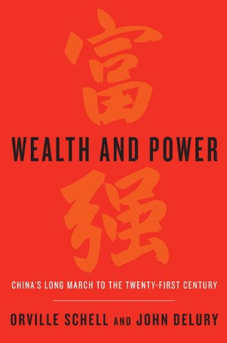 9780553841169: Wealth and Power: China's Long March to the Twenty-First Century