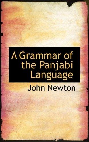 9780554577722: A Grammar of the Panjabi Language (Punjabi Edition)