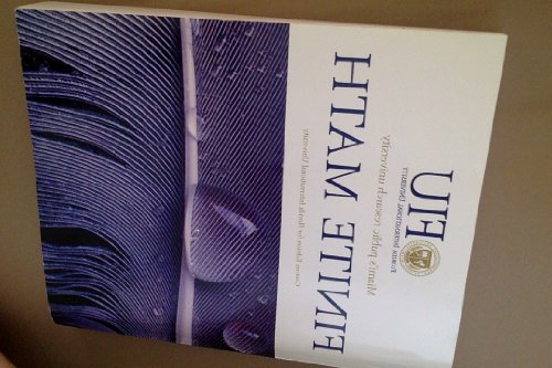9780555018439: Finite Math (Custom Edition for Florida International University)