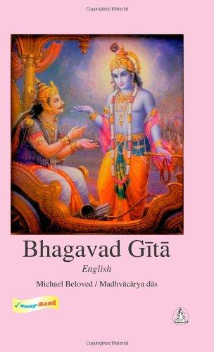 9780557027361: BHAGAVAD GITA ENGLISH