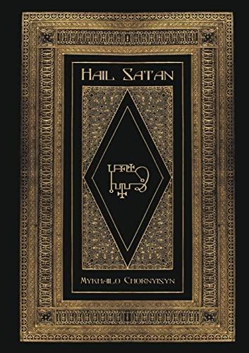 9780557064892: Hail Satan