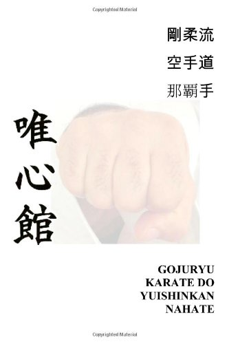 9780557160426: Gojuryu Karate Do Yuishinkan Naha te
