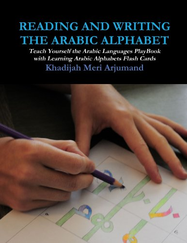 9780557209514: Reading and Writing the Arabic Alphabet
