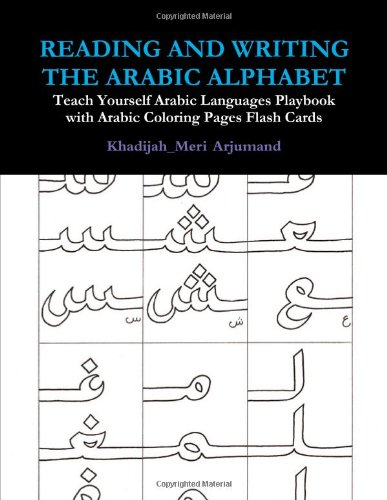 9780557325092: Reading and Writing the Arabic Alphabet