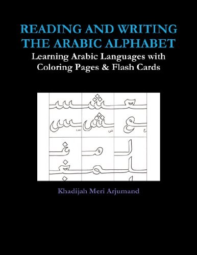 9780557336357: Reading and Writing the Arabic Alphabet