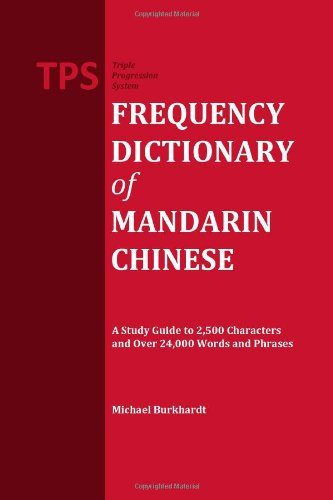 9780557453443: TPS Frequency Dictionary of Mandarin Chinese