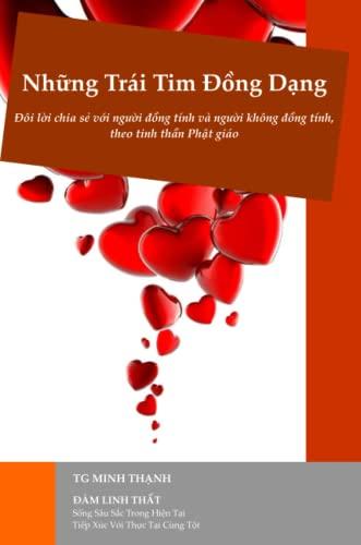 9780557759736: Nhung Trai Tim Dong Dang (Vietnamese Edition)