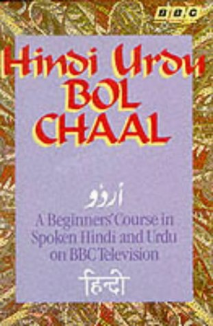 9780563214731: Hindi Urdu Bol Chaal