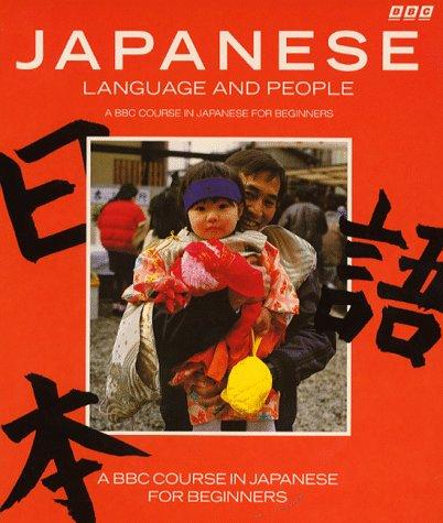 9780563215295: JAPANESE LANGUAGE & PEOPLE BOOK (Language and People)