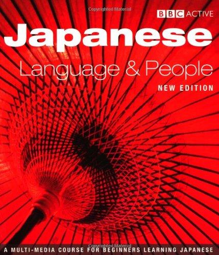 9780563519492: Japanese Language & People (Language and People)